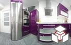 Miniatura artículo, Reformar la cocina en Amorebieta 2